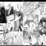 iBooksで日本語対応書籍を読んでみました!!