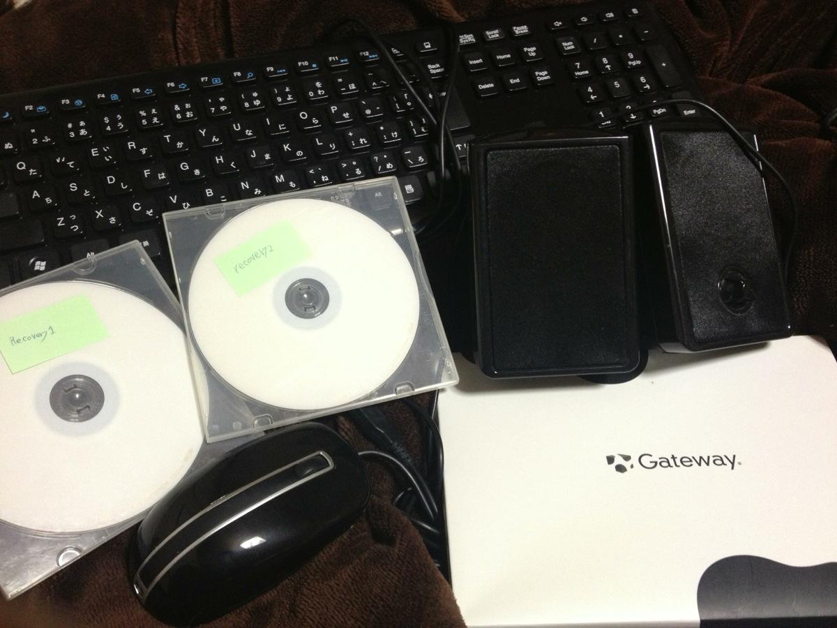 Gatewayのメインパソコンの付属品類