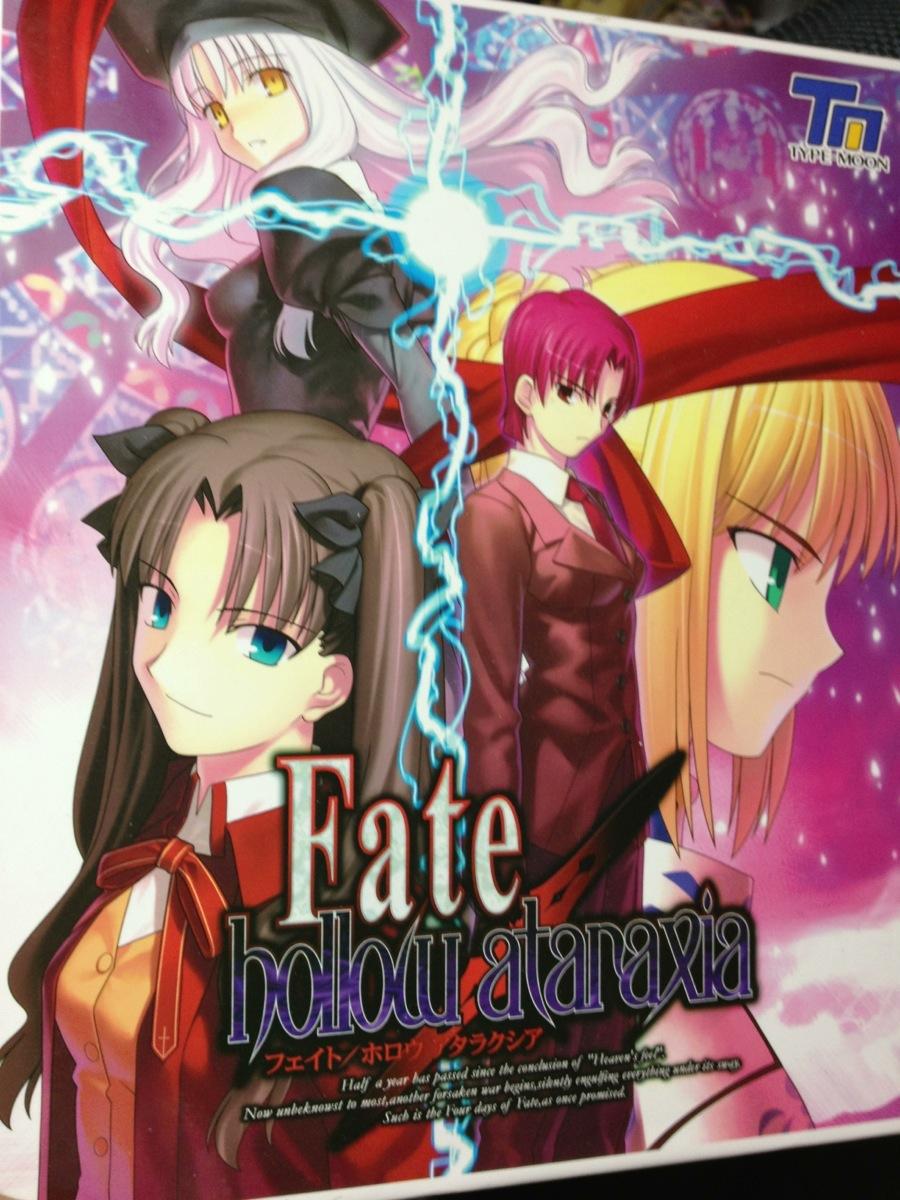 ヤフオクにて(Fate/holloataraxia1)