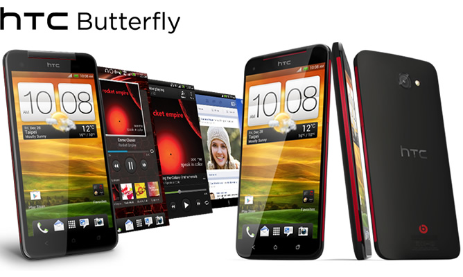 htc butterflyはすごく綺麗ですね