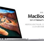 MacBookProR15からMacBookAir13に乗り換え、ブログ更新頻度UP予定