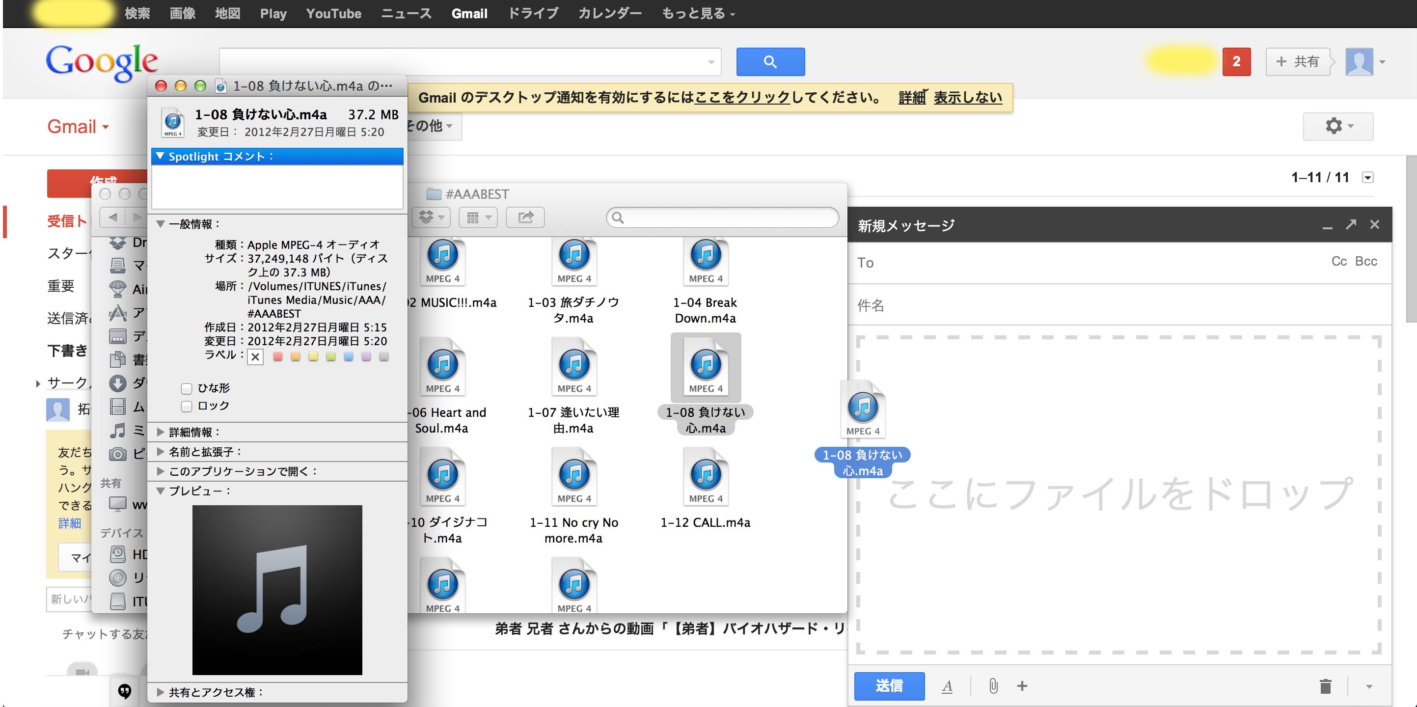 GoogleDriveの使い方1