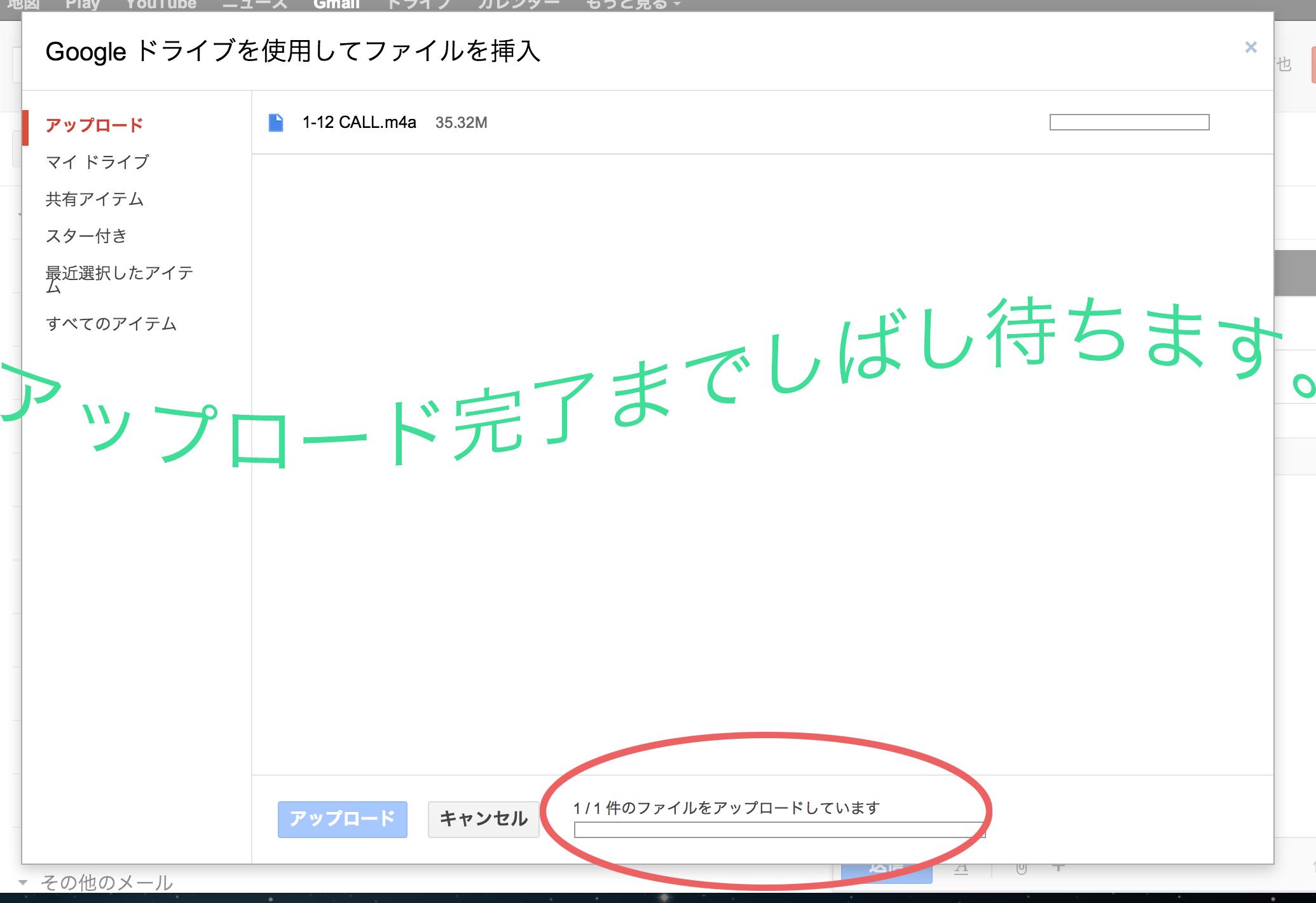 スクリーンショット 2013-06-14 21.28.32