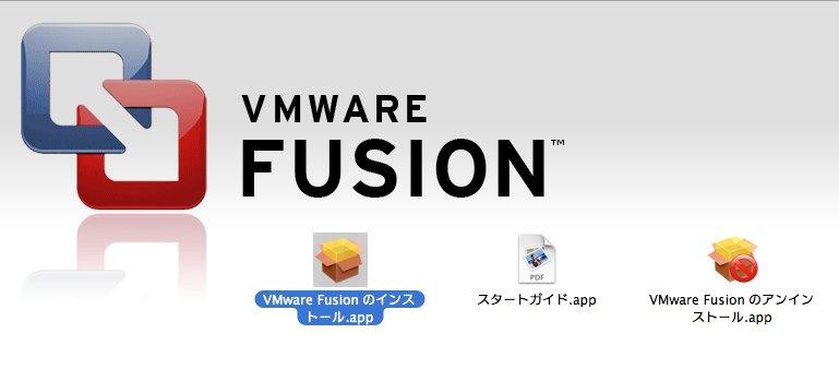 VMware-Fusion-1
