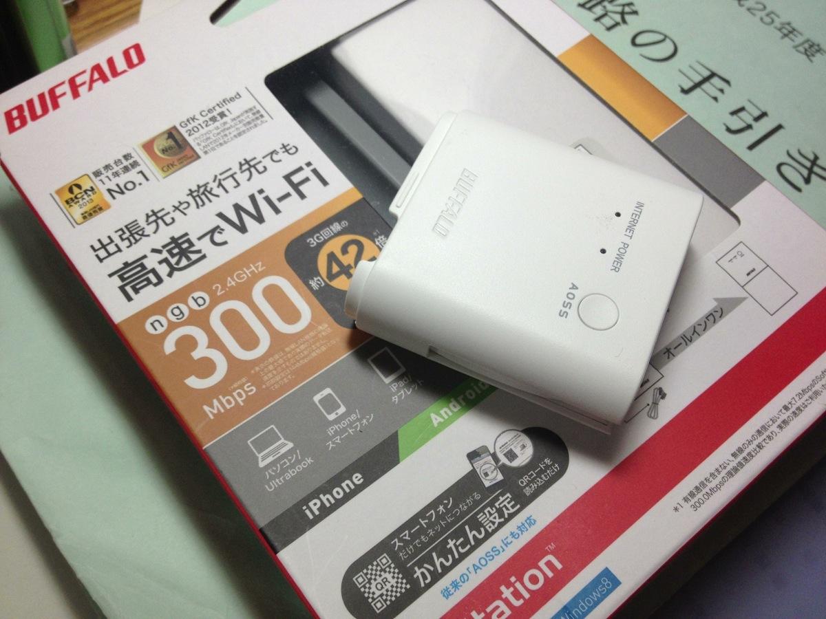 小型無線LANルータ