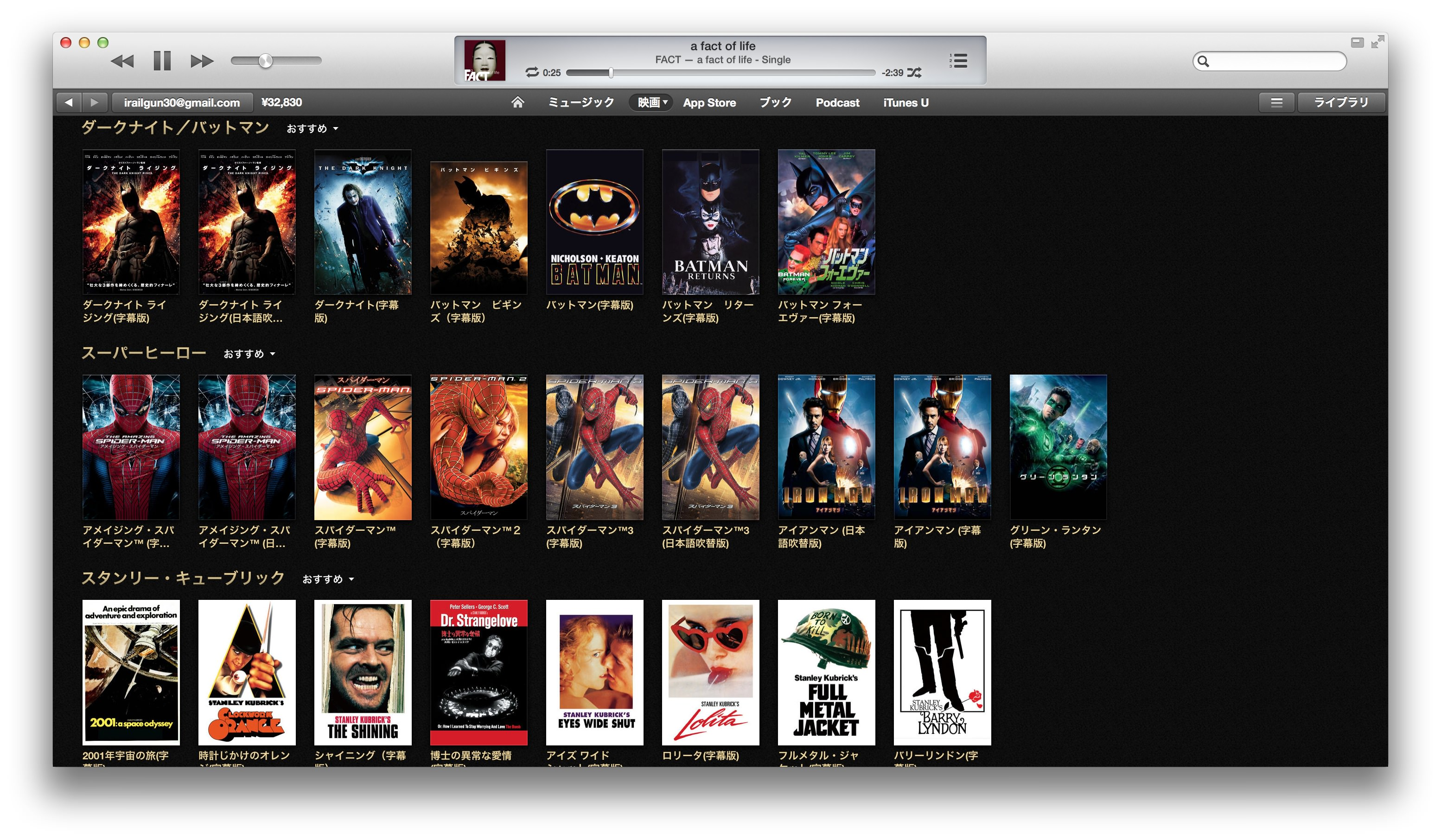 itunes in the cloud 映画