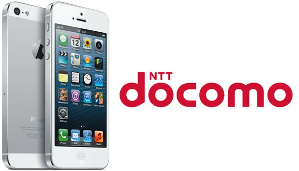 iPhone5SはdocomoのNMPが一番安いしお得
