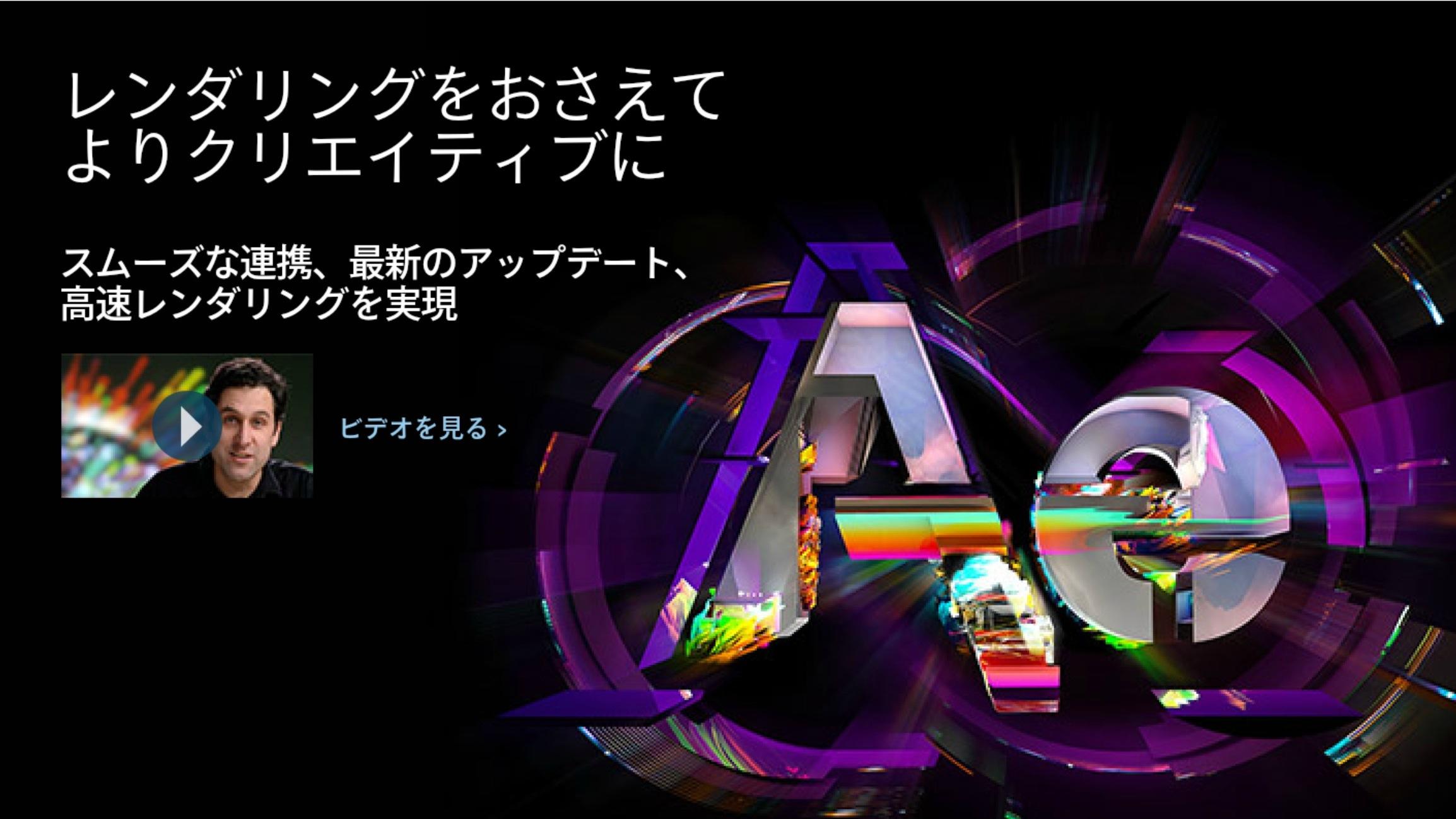Adobe AfterEffects プロ向け仕様で最強のツールです。