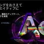【AE】移動アニメーション、テキストが光る、文字が飛び散るエフェクト等々を試してみました