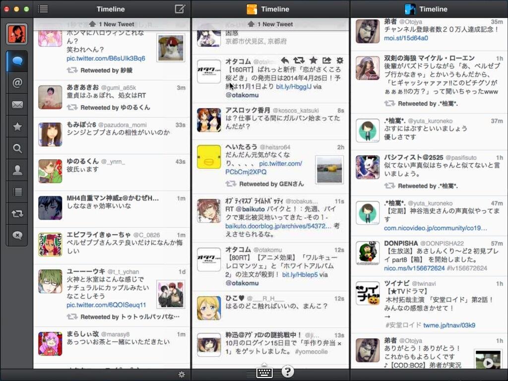 Air DisplayでTweetbotを表示させてキャプチャして画質を確認