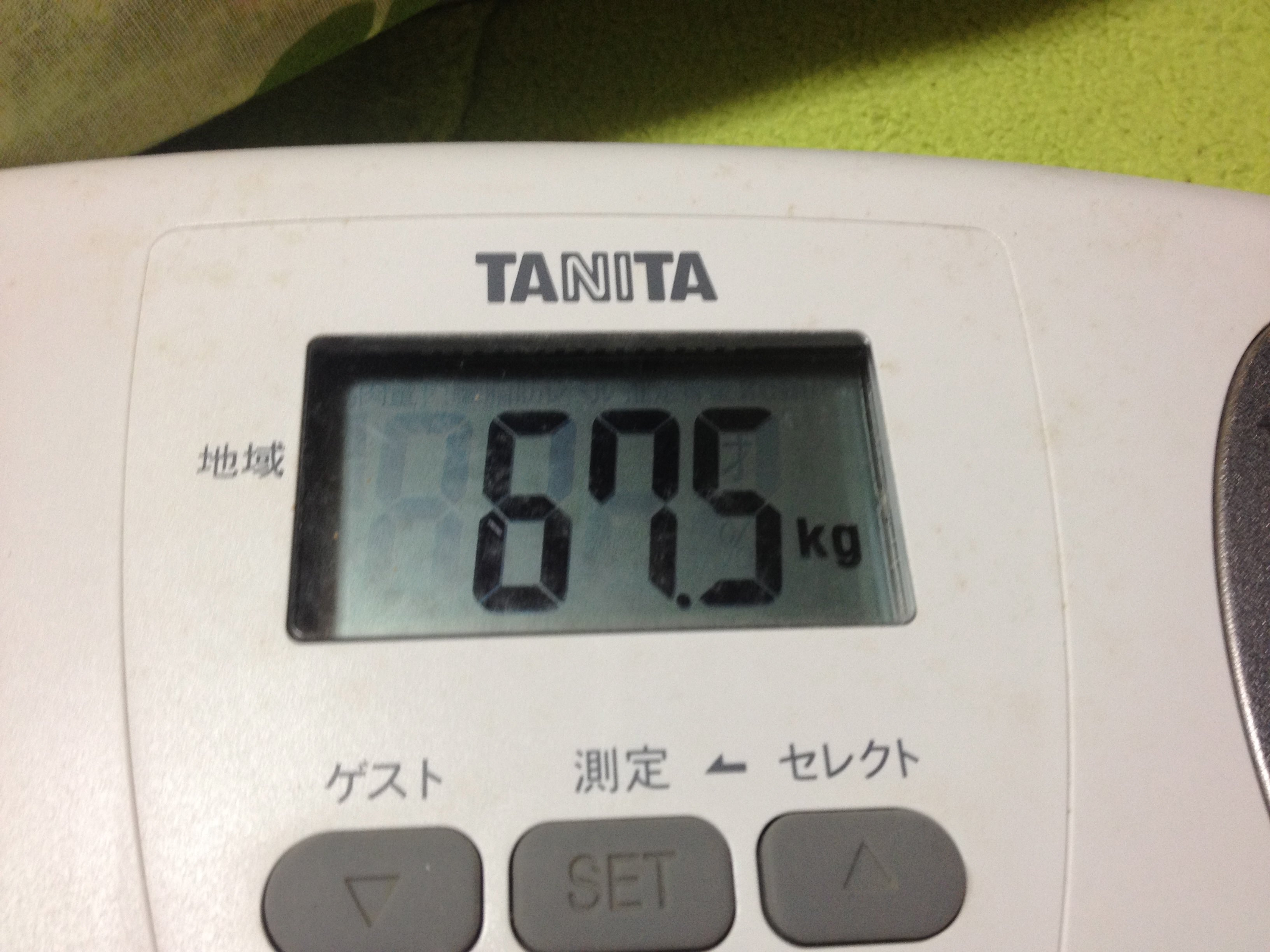 TANITAの体重計で体重を計測しました。