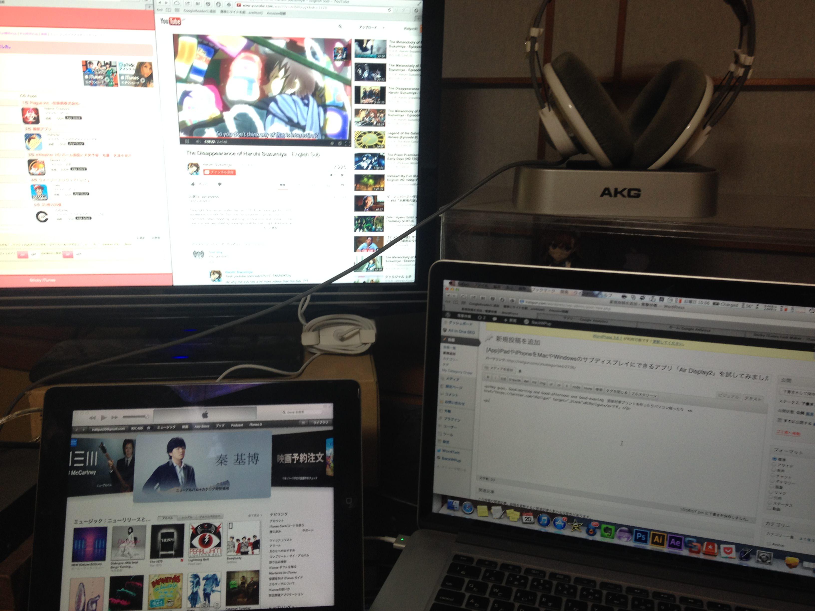 iPadをMacのサブディスプレイに