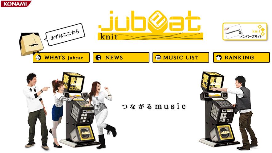jubeat plus 楽曲の作成が可能になりました