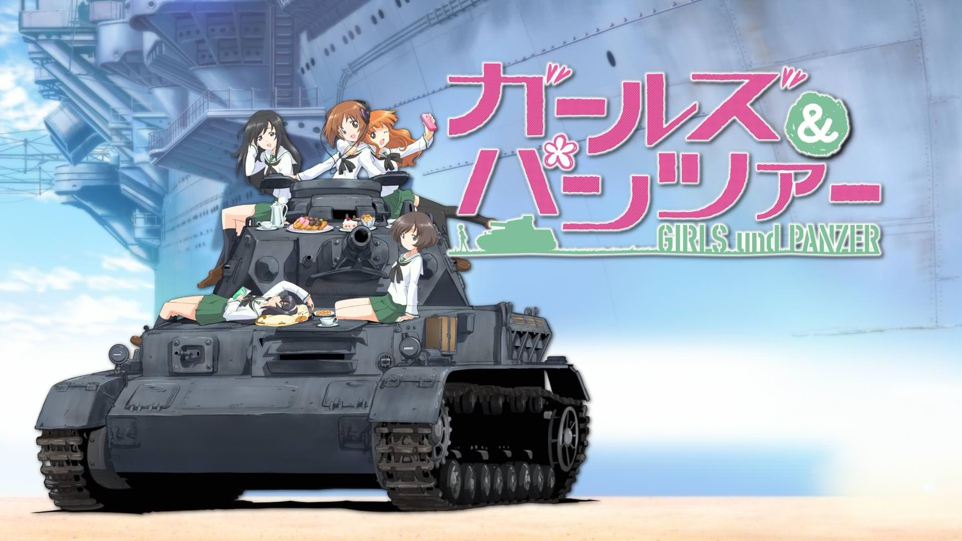 ガールズアンドパンツァー 戦車