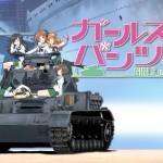 ガールズ&パンツァー(ガルパン) 第1話「戦車道、始めます!」 感想