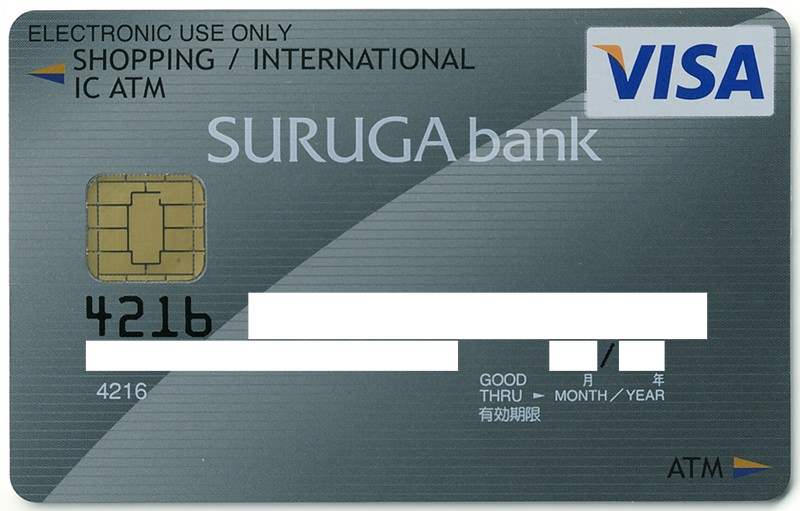 SURUGA IC Cash Card