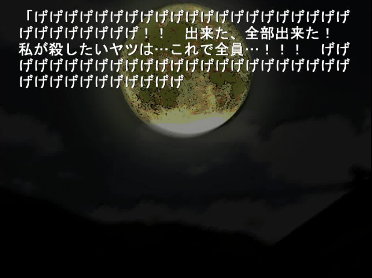 Higurasi watanagasi00046