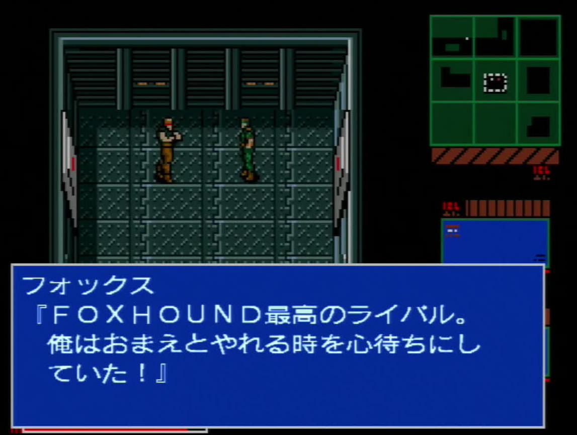 グレイ・フォックス「Foxhound最高のライバル。俺はお前とやれる時を心待ちにしていた!」
