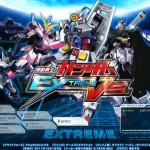 機動戦士ガンダム EXTREME VS(通称:エクバ)を始めました。