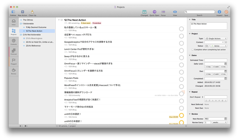 OmniFocus2 for mac Project