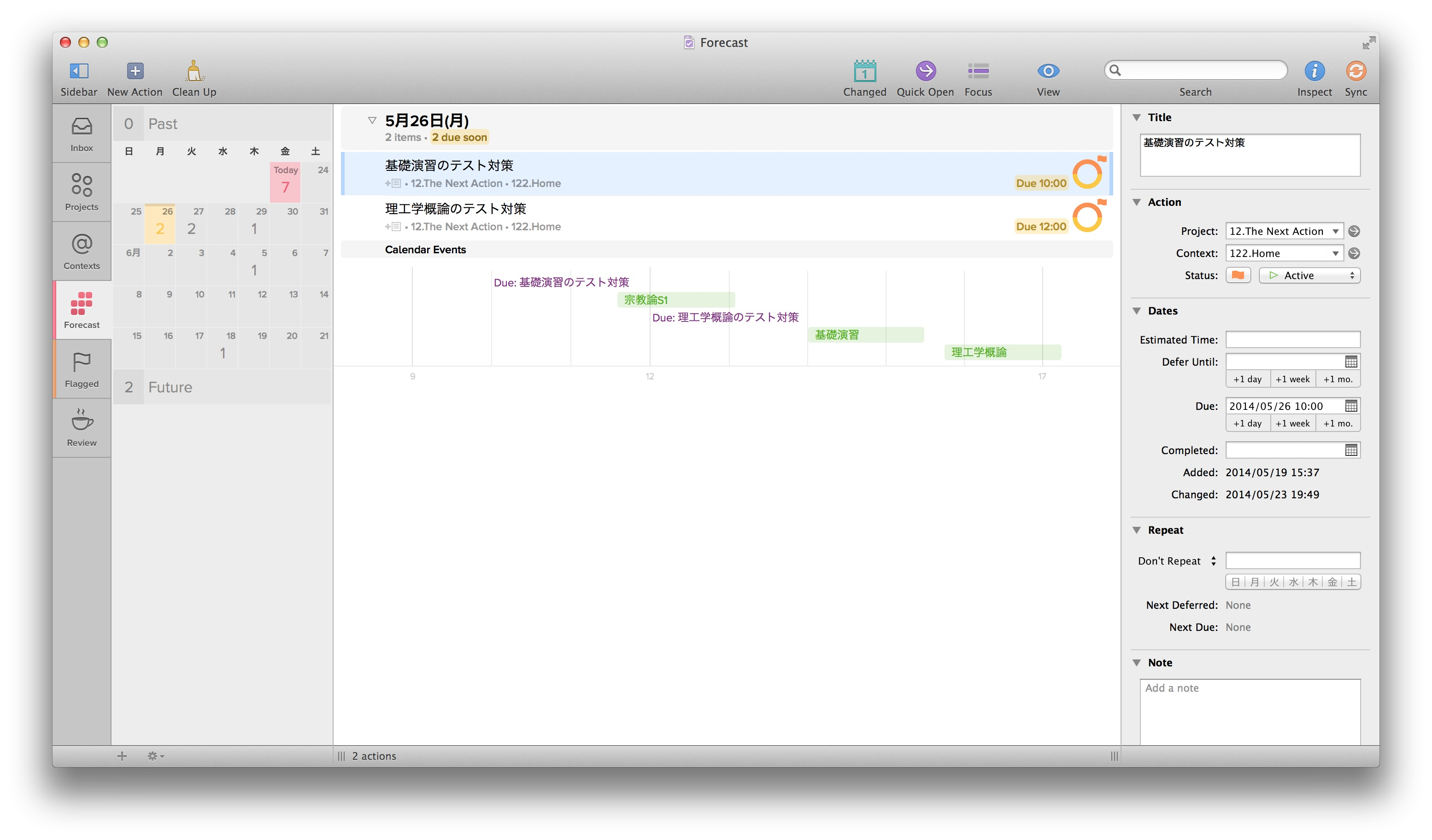 OmniFocus2 for mac Forecast
