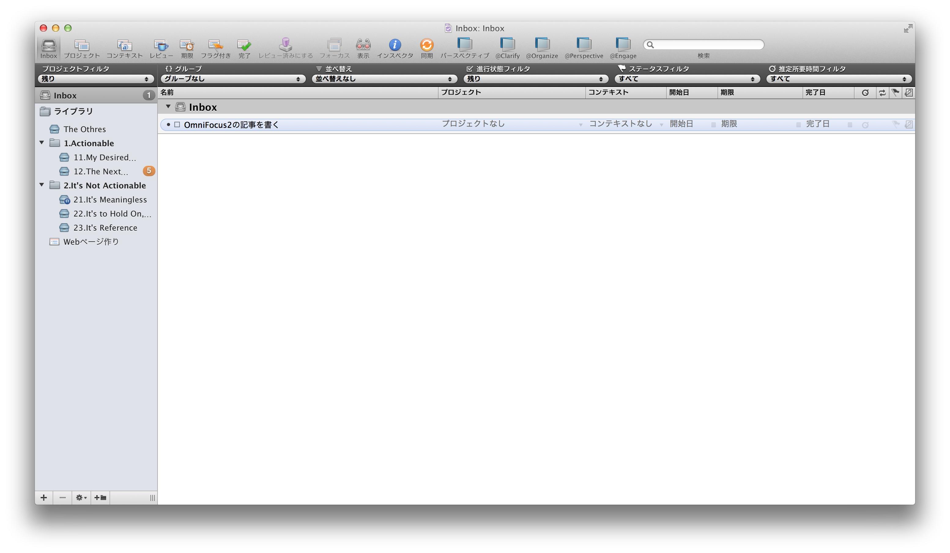 OmniFocus1 for mac inbox