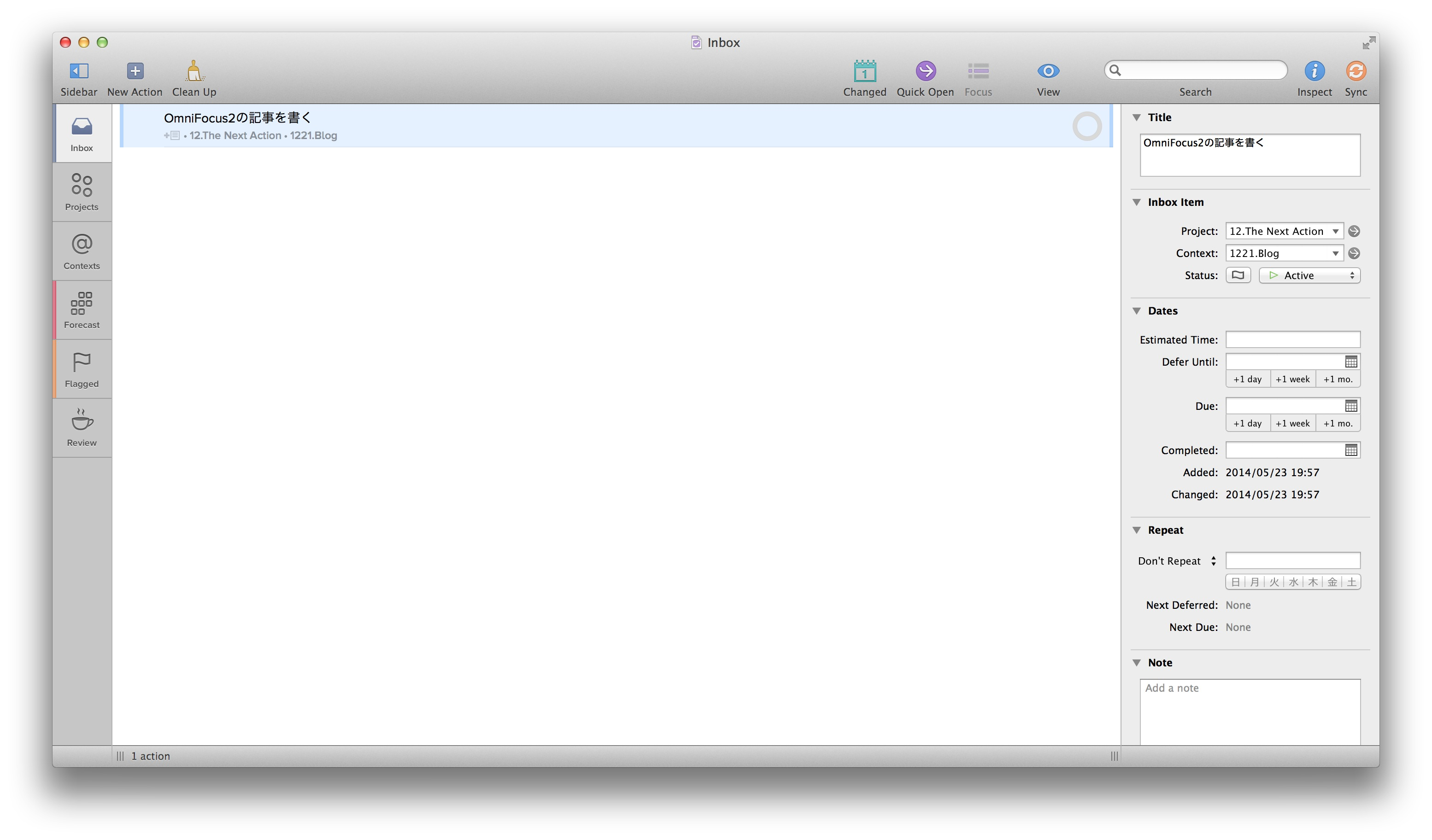 OmniFocus2 for mac inbox