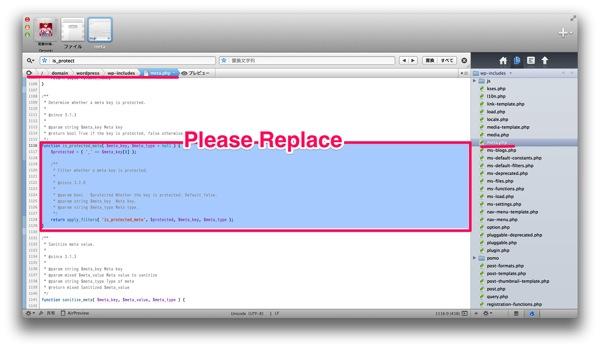 meta.phpファイルを修正します。