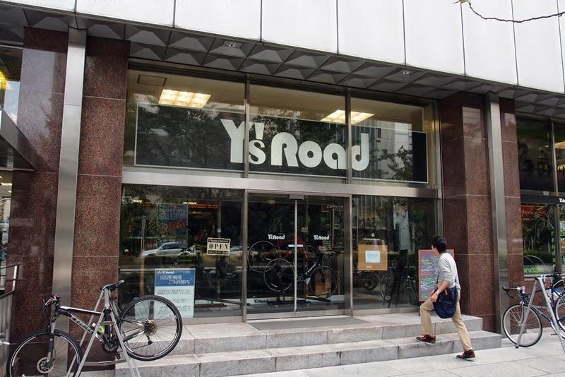 ワイズロード 名古屋店