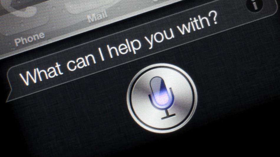 Siriの起動音を消す方法