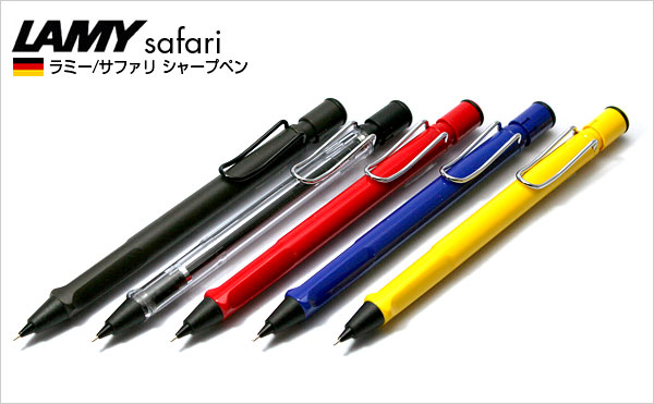 LAMY Safari Pencil