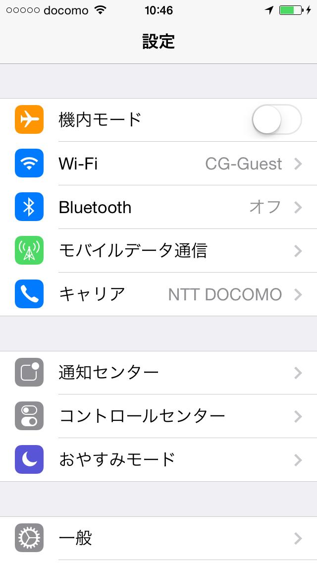 OCNモバイル ドコモ