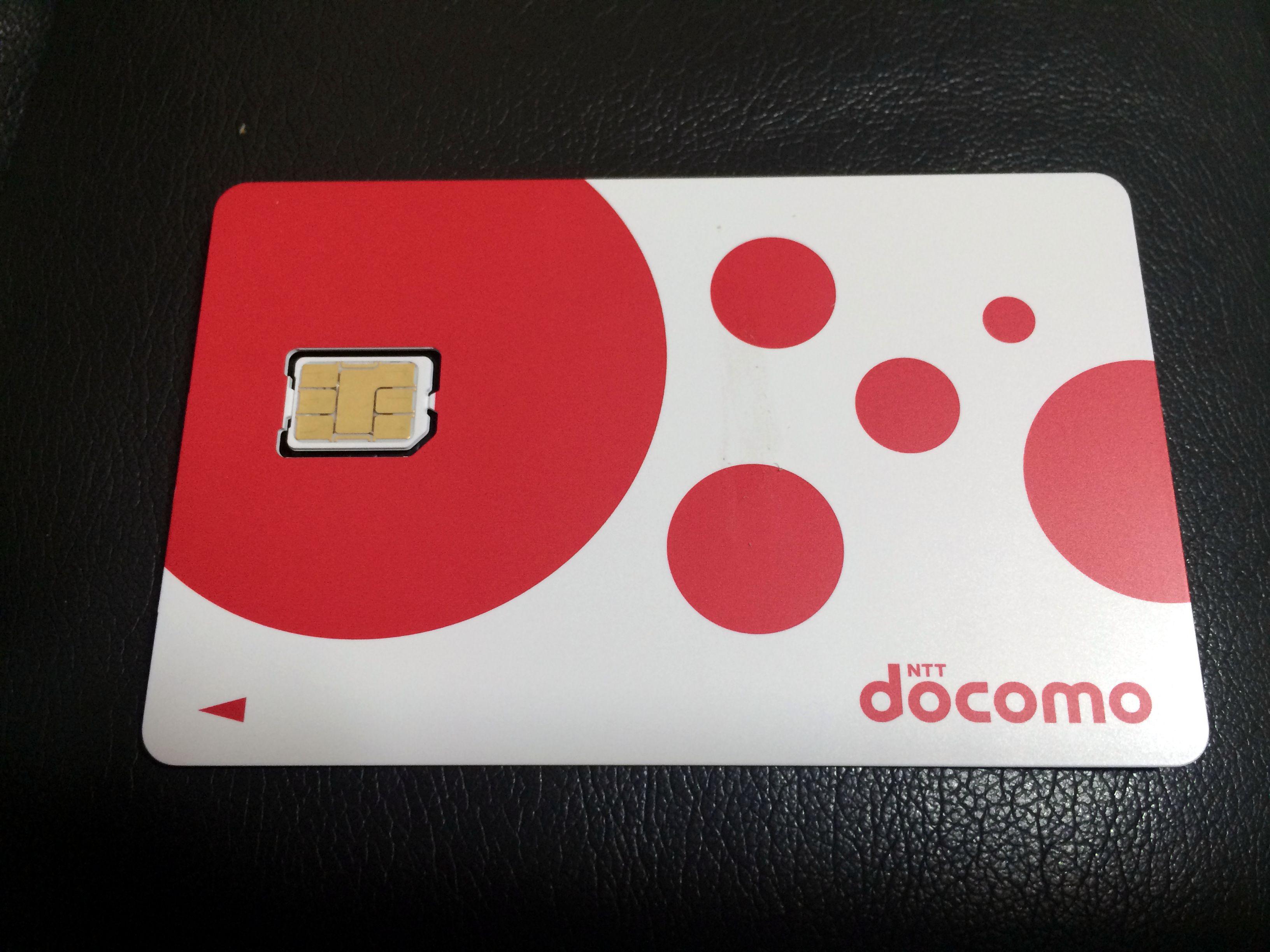 OCN モバイル ONE SIMカード