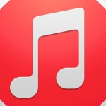 iTunes最新版ver.12でプレイリストをエクスポートする方法