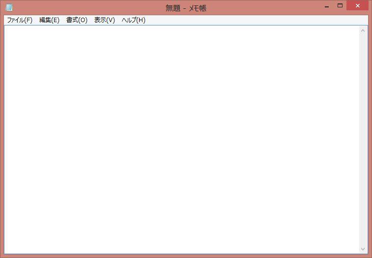 notepad メモ帳