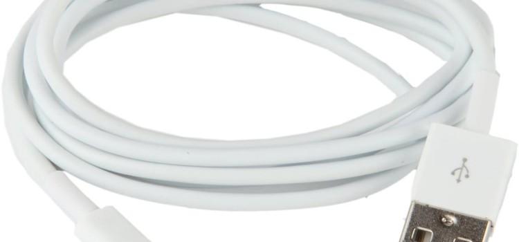 保証期間内のiPhone Lightningケーブルを無料交換する方法