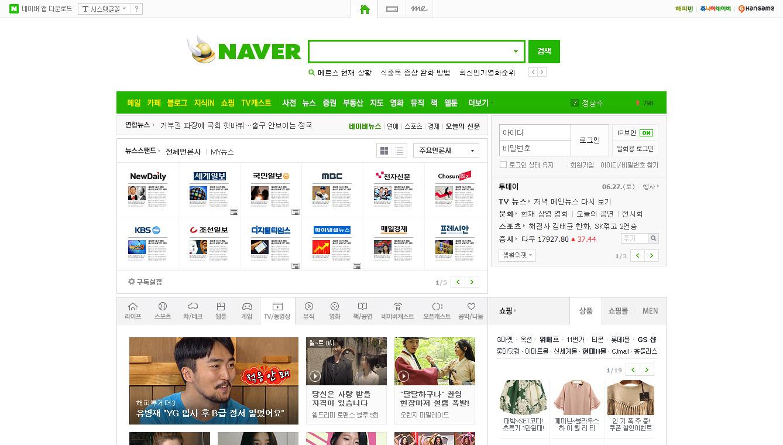 韓国製検索エンジン:Naver