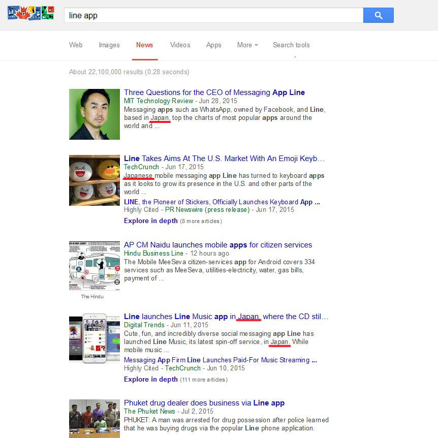 LINEをGoogleニュース(英語版)で検索したスクリーンショットです。