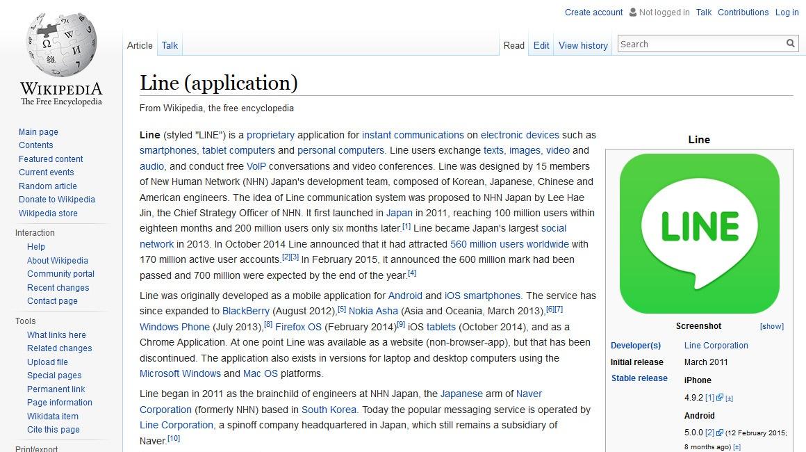 LINEの英語版ウィキペディアの画像です。