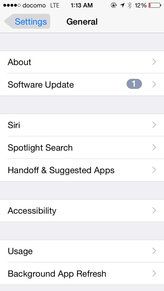 iPhone Siri オフ 02