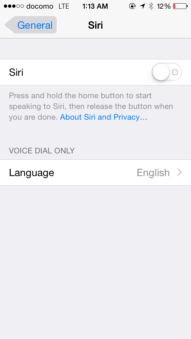 iPhone Siri オフ 04