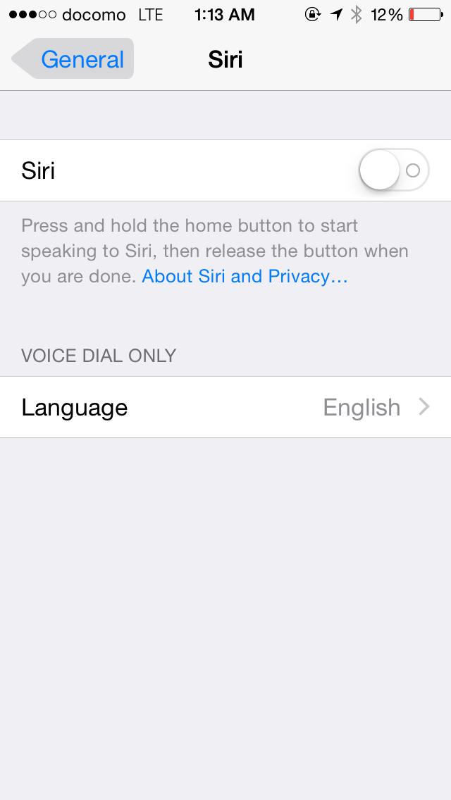 iPhone Siri オフ 04