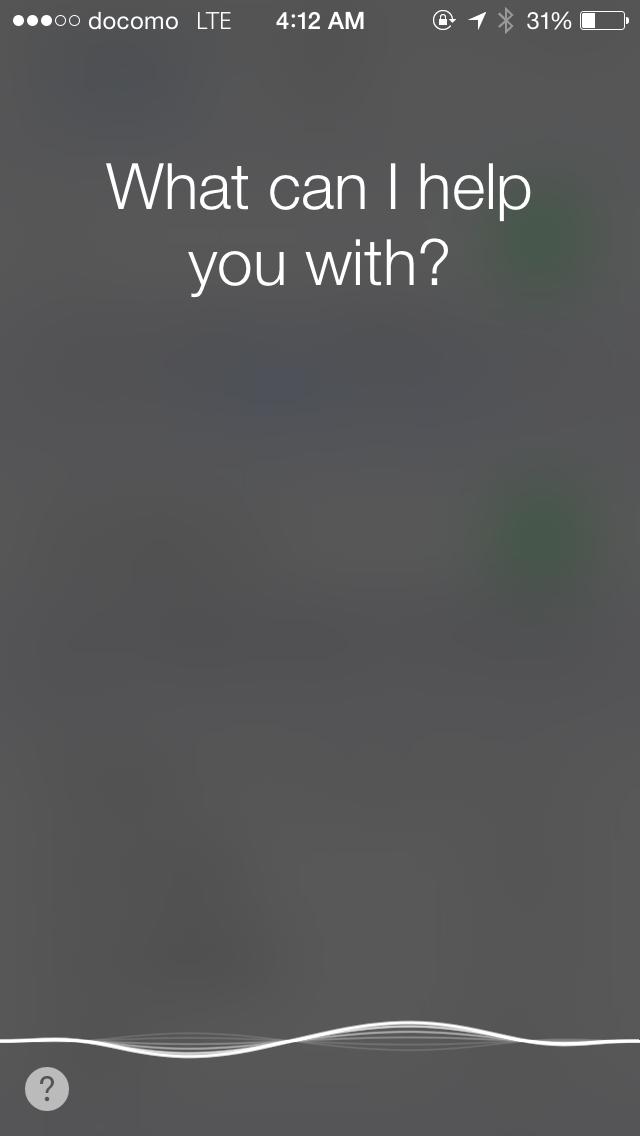 iPhone Siri home