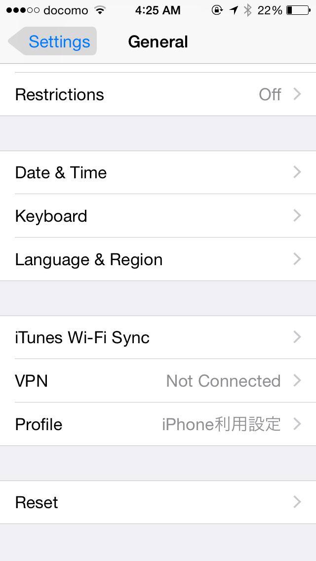 iPhone 設定 キーボード