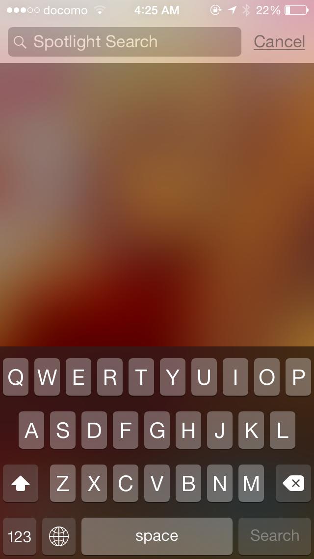 Siri キーボード 削除