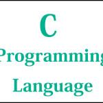 C言語 – 基本的なビット演算と定数の修飾