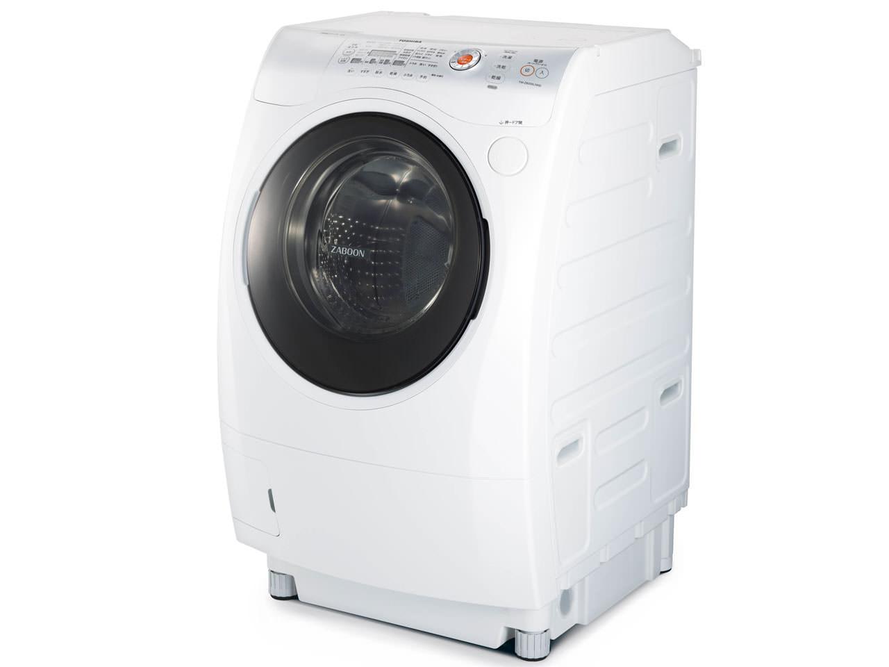 配送助手 洗濯機