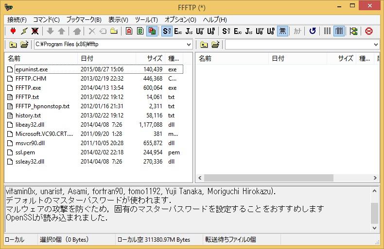 FFFTP起動画面のスクリーンショットです。