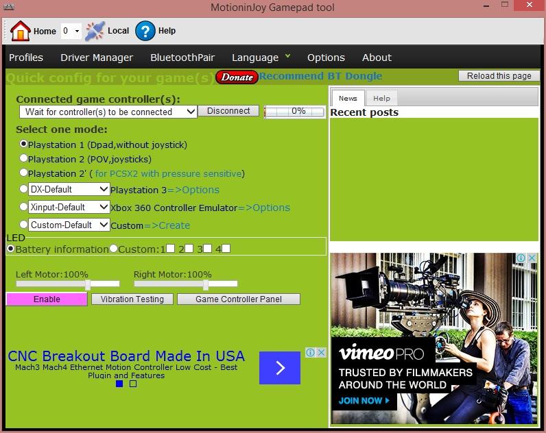 DS3 toolの基本画面のスクリーンショットです。