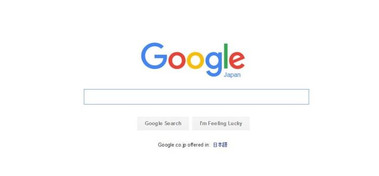 英語(アメリカ – イギリス)のGoogleでウェブ検索をする方法